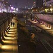 River Walk - Cheonggyecheon - Seoul Art Print