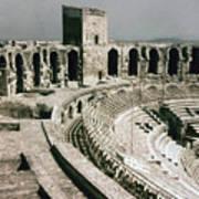 Roman Amphitheatre, Arles Art Print