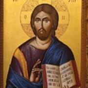 Romanian Orthodox Church In Jericho Art Print