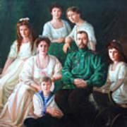 Romanov Family Portrait Art Print