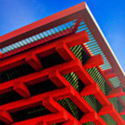Roof Corner - Expo China Pavilion Shanghai Print by Christine Till