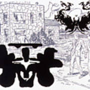 Rorschach 3 Angel Of Death Art Print
