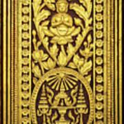Royal Palace Gilded Door 01 Art Print