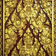 Royal Palace Gilded Door 02 Art Print