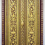 Royal Palace Gilded Doors Art Print