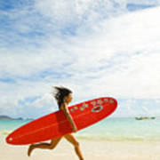 Running With Surfboard Art Print by Dana Edmunds - Printscapes