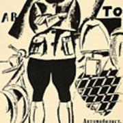 Russia: Mechanic, 1918 Art Print