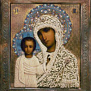 Russian Icon: Mary Art Print