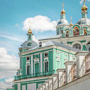 Russian Orthodox Cathedral. Art Print