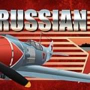 Russian War Bird Art Print