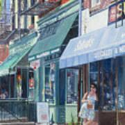 Sahadis Atlantic Avenue Brooklyn Art Print