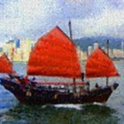 Sailing On The East Art Print