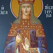 Saint Aekaterina Art Print