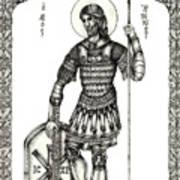 Saint Artemius Art Print