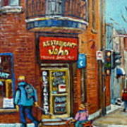 Saint Henri Street In Winter Art Print