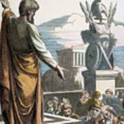 Saint Paul At Athens Art Print