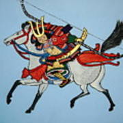 Samurai Rider Art Print