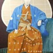 Samurai-san -- Portrait Of Japanese Warrior Art Print