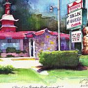San Lin Garden Restaurant Art Print