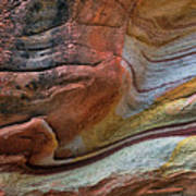 Sandstone Strata - Abstract Art Print