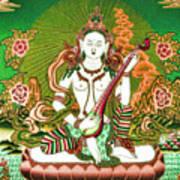 Saraswati 11 Art Print