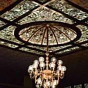 Savannah Antique Ceiling Art Print