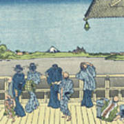 Sazai Hall Of The Five Art Print