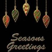Seasons Greetings Merry Christmas Art Print