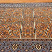 Sehzade Mosque Prayer Carpet Art Print