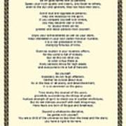 Sepia Chain Desiderata Poem Art Print