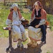 Sergey Vinogradov Art Print