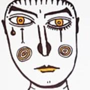 Serious Cry  Art Print
