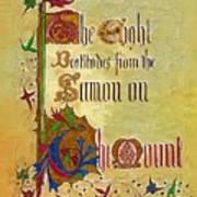 Sermon5 Art Print