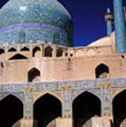 Shah Mosque At Isfahan In Iran Art Print