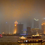 Shanghai Skyline At Night Art Print by James Dricker