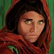 Sharbat Gula From Nat Geo Mccurry 1985 Art Print
