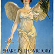 Share In The Victory. Save For Your Country Art Print
