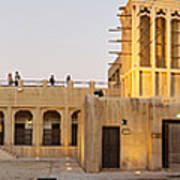 Sheikh Saeed House And Museum Art Print