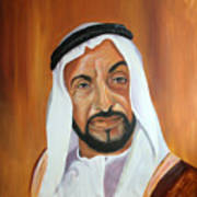 Sheikh Zayed Bin Sultan Al Nahyan Art Print