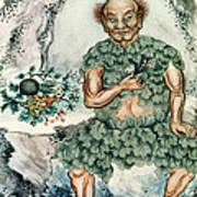 Shennong, Chinese God Of Medicine Art Print
