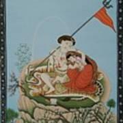 Shiva Romancing With Parvatti. Art Print