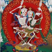 Shri Chittipati - Chokling Tersar Art Print
