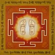 Shri Maha Lakshmi Paduka Art Print
