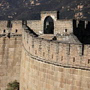 Side View Of The Great Wall Art Print