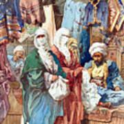 Silk Bazaar Art Print