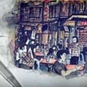 Siniawan Street In Borneo Art Print