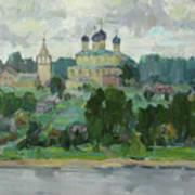 Small Town On The River Volga Art Print