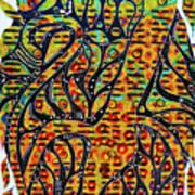 Solar Jaguar Art Print