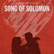 Song Of Solomon Books Of The Bible Series Old Testament Minimal Poster Art Number 22 Art Print