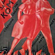Soviet Poster, 1924 Art Print